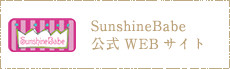 SunshineBabe